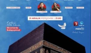 Arnavutköy Kurban Satış ve Kesim Alanı Hizmete Hazır haberi