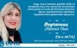 Ebru Aktaş'ın Ramazan Bayramı Mesajı Haberi